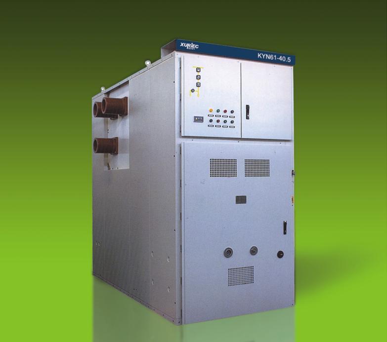 KYN61-40.5[Z]铠装移开式交流金属封闭开关设备