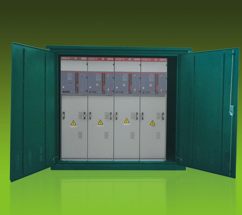 XGW-12戶外智能化箱式開閉所