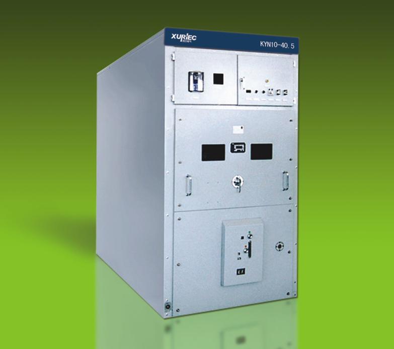 KYN10-40.5铠装移开式交流金属封闭开关设备